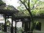 2010国庆湖南