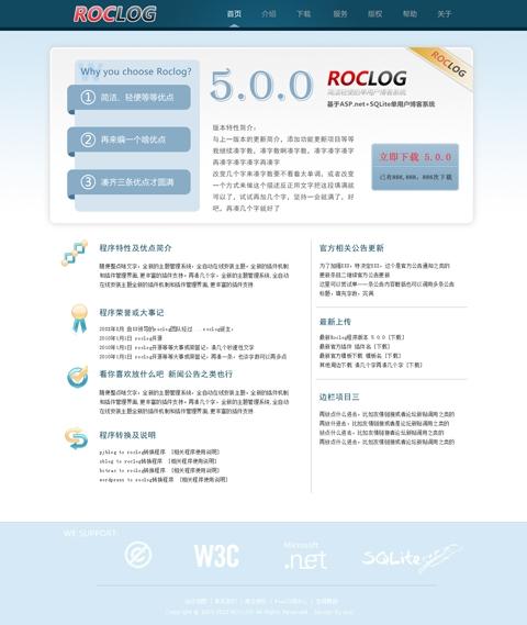 roclogsy